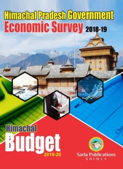 EconomicSurvey_2019_English.jpeg